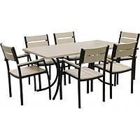 Комплект мебели Mix Line Брайтон 1.6 м бежевый