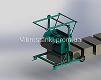 Вибростанок для производства шлакоблоков MS-1 (универсал) фундаментно-облицовочные беспустотные.