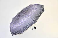 Женский зонт Серебряный дождь полный автомат темно серый абстракция