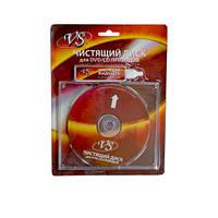 Чистящий диск для DVD/CD приводов
