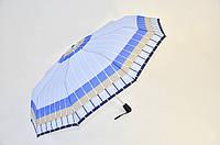 Женский зонт  Серебряный дождь полный автомат голубой абстракция