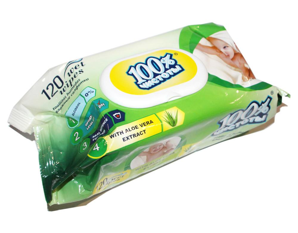 Влажные салфетки 100% чистоты 120 шт