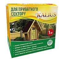 Биопрепарат для нейтрализации загрязнений (Бактерии для уличных туалетов) Kalius, 1 кг , Украина