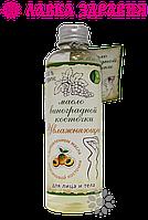 Масло виноградной косточки Увлажняющее с маслом персиковой косточки, 100 мл, Шелси