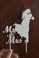 Пластиковый топер Свадебная пара MRS MR