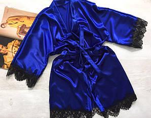 Женский атласный халат с поясом електрик