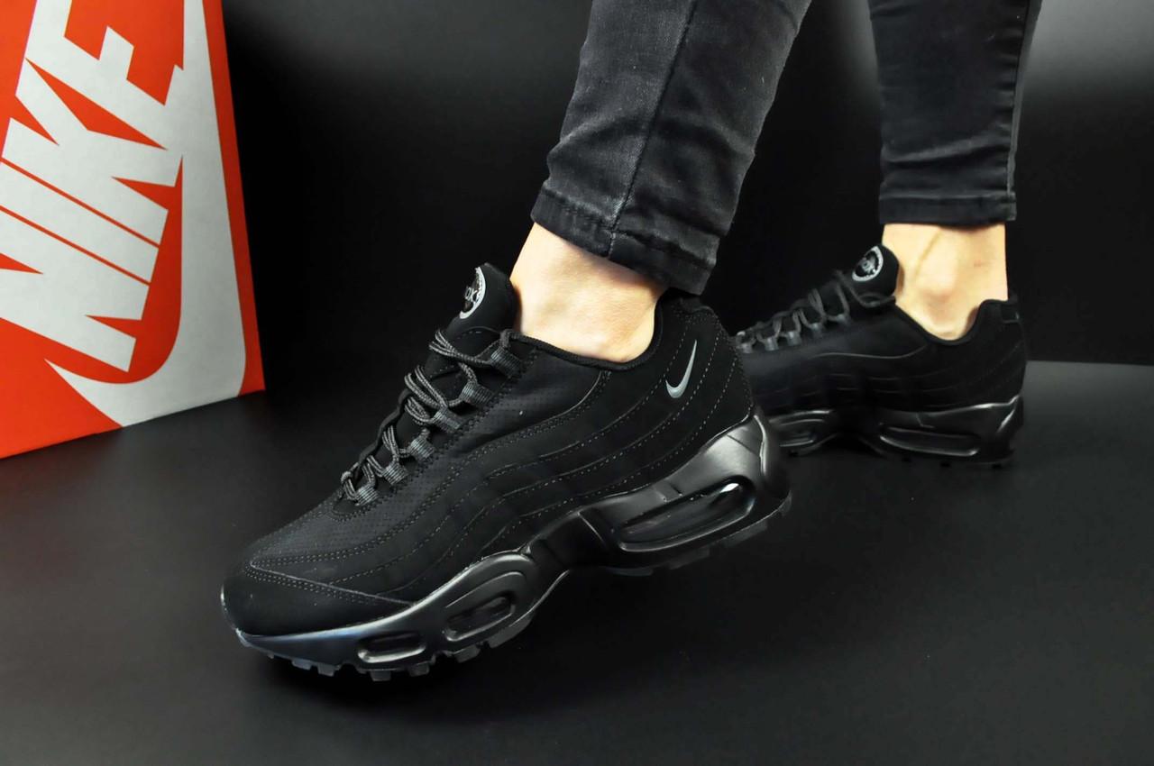 Женские Кроссовки Nike Air Max 95 арт.20415
