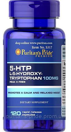 5-гидроксил L-триптофан, Puritan's Pride 5-HTP 100 mg 120 капс, фото 2