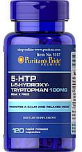 5-гидроксил L-триптофан, Puritan's Pride 5-HTP 100 mg 120 капс