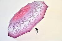 Женский зонт  Серебрянный дождь полный автомат сиреневый закарлючки