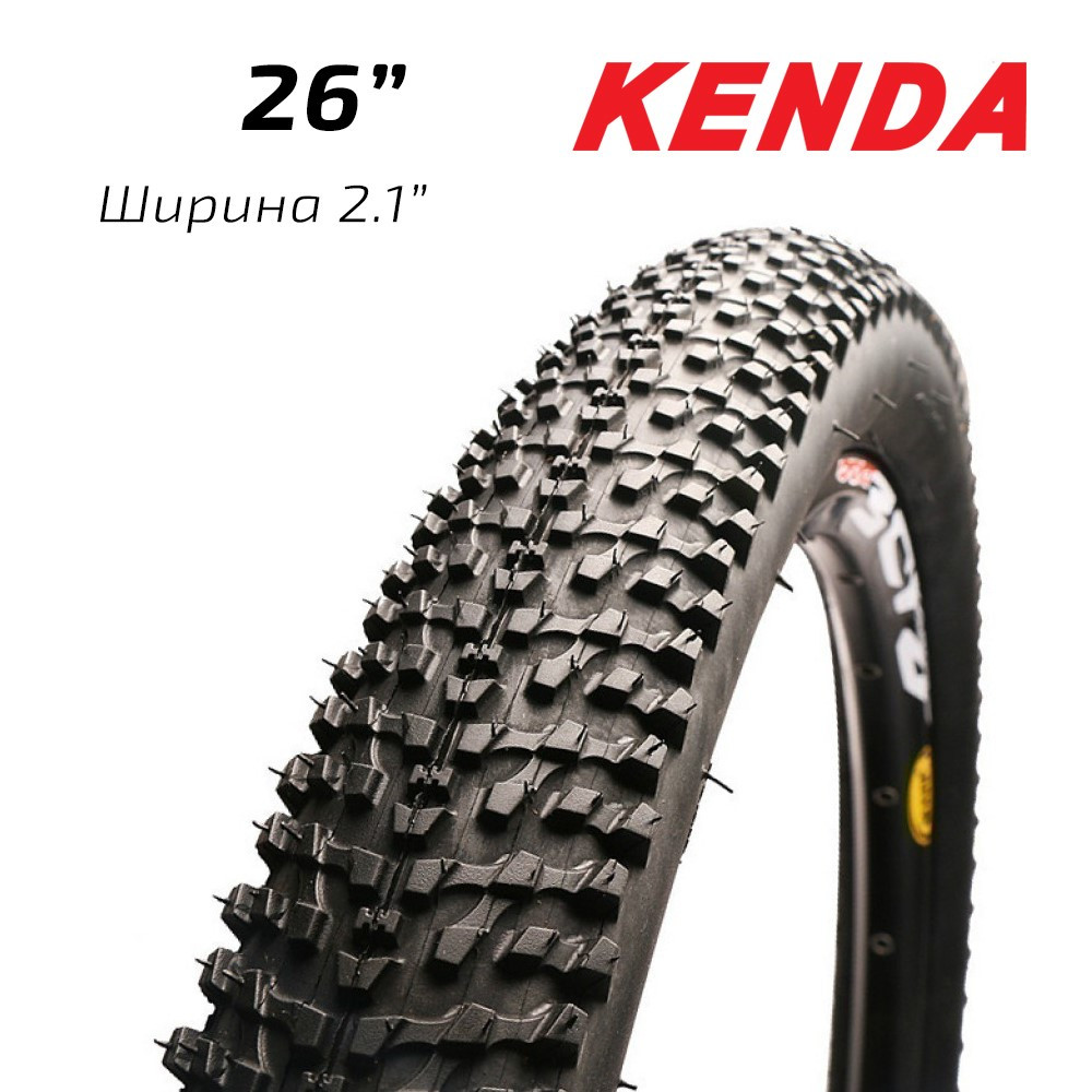 Kenda Small Block Eight 26x2.10 k-1047