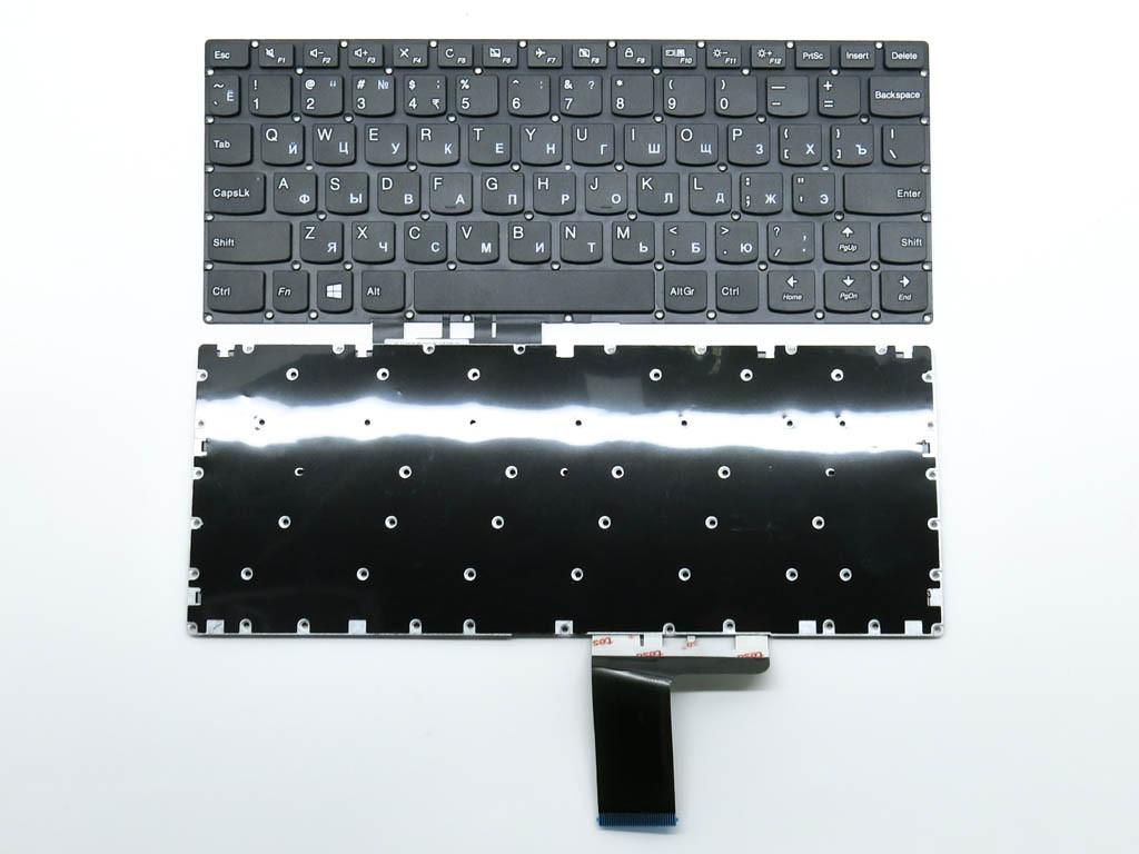 Клавиатура для ноутбука Lenovo IdeaPad 310S-11IAP (RU Black )
