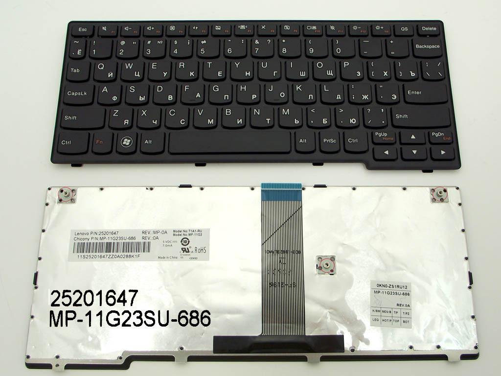 Клавіатура для ноутбука Lenovo IdeaPad S206, S110, S200 ( RU Black з рамкою) Російська