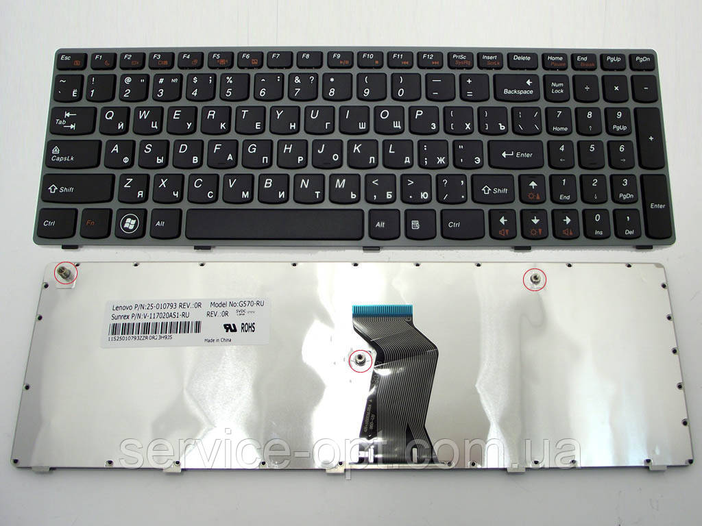 Клавиатура для ноутбука Lenovo IdeaPad Z560, Z565, G570, G570G, G575, G770, G775, G780 ( RU Black, Серая рамка
