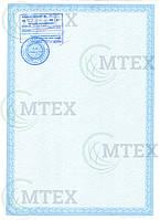 Свідотство про державну реєстрацію.jpg