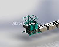 Вибростанок для производства шлакоблоков MS-2 (универсал) 3 квадратные пустоты.