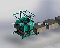 Вибростанок для производства шлакоблоков MS-2 (универсал) фундаментно-облицовочные безпустотные.