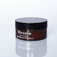 Салфетки для удаления черных точек Ciracle Pore Control Blackhead Off Sheet