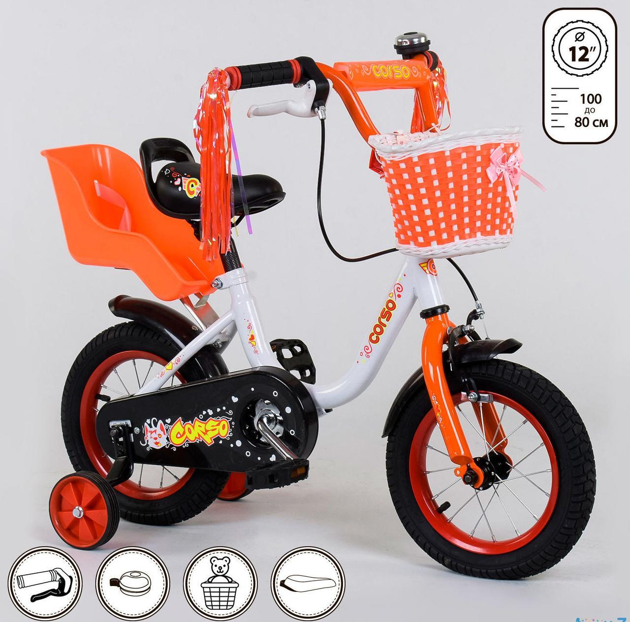"""Велосипед 12"""" дюймів 2-х колісний 1285 """"CORSO"""" (1) новий ручне гальмо, кошик, дзвіночок, сидіння з ручкою,"""