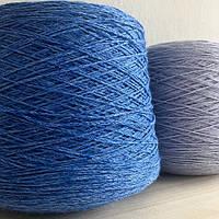 Итальянская бобинная пряжа в шнурочке Zefir Lagopolane (шелк, мохер, меринос) 280м/100г, цвета синий джинс