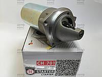 Стартер с редуктором Hort CH701 на ВАЗ 2101-07 (0,95 кВт).