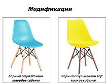 Обеденный стул Жаклин, пластик пудра (Richman ТМ), фото 2