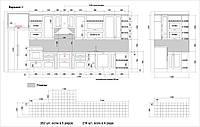 Дизайн кухни + чертежи для строителей