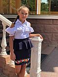 Детская школьная юбка с баской и вышивкой внизу черная и синяя подросток размер: 38, 40, 42, 44, фото 2