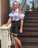 Детская школьная юбка с баской и вышивкой внизу черная и синяя подросток размер: 38, 40, 42, 44, фото 5