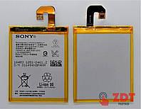 АКБ для Sony D6603 Xperia Z3 / LIS1558ERPC (9100200)