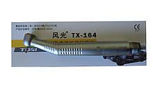 TOSI TX 164 турбінний наконечник з підсвічуванням ортопедичний керамічні підшипники, Generator LED.