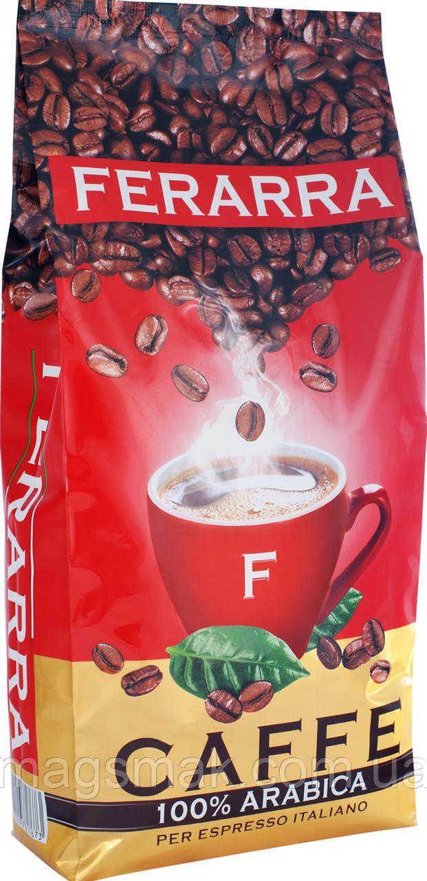 Кофе в зернах Ferarra Caffe 100% Arabica, 1 кг