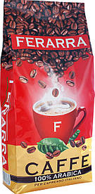 Кава в зернах Ferarra Caffe 100% Арабіка, 1 кг