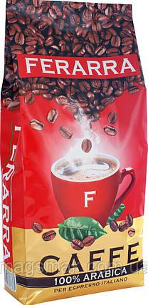 Кофе в зернах Ferarra Caffe 100% Arabica, 1 кг, фото 2