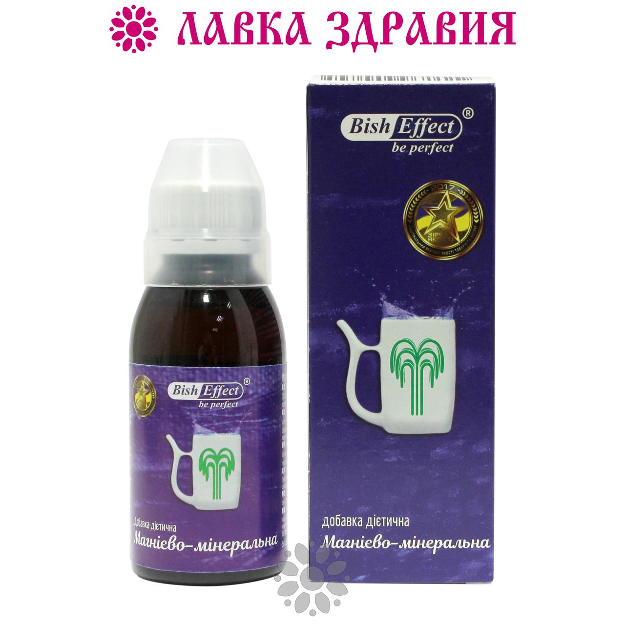 Магниево-минеральная добавка для внутреннего применения, 100 мл, Bish Effect