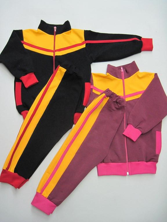 Детский костюм Олимпиада. Размер 92 - 122 см