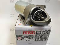 Стартер с редуктором Hort CH710 на ВАЗ 2110-12 (0,95 кВт)., фото 1