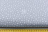 """Лоскут ткани """"Густая насыпь из звёзд разных размеров"""" белые на сером, коллекция Mini-mikro, №1887а,, фото 3"""