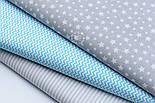 """Лоскут ткани """"Густая насыпь из звёзд разных размеров"""" белые на сером, коллекция Mini-mikro, №1887а,, фото 4"""