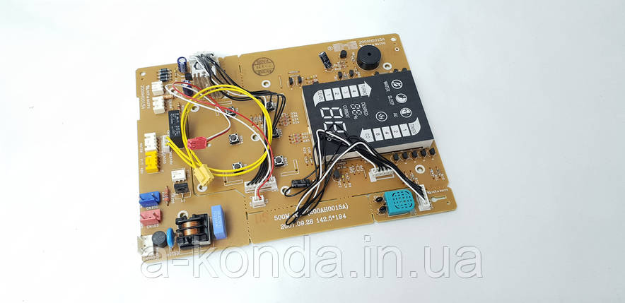 Плата управления для увлажнителя воздуха Zelmer 623205.2004 798410, фото 2
