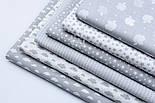 """Лоскут ткани """"Густая насыпь из звёзд разных размеров"""" белые на сером, коллекция Mini-mikro, №1887а,, фото 9"""