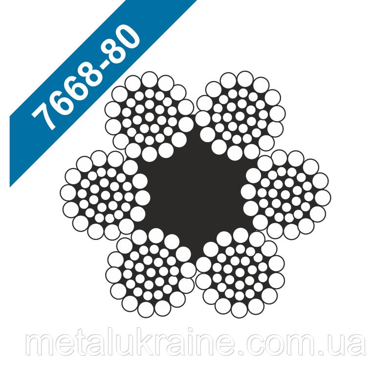 Канат стальной 23,5 мм Гост 7668-80