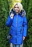 Зимняя женская куртка  , фото 5