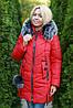 Зимняя женская куртка  , фото 7