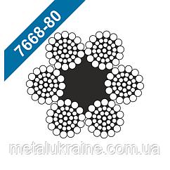 Канат стальной 25,5 мм Гост 7668-80
