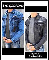 Мужская молодежная черная джинсовая курточка