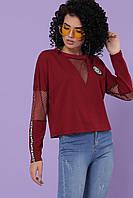 бомбер женский модный ,свитшоты женские модные ,серая осенняя кофта,модные молодежные свитшоты,кофта бордовог