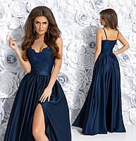 Платье женское вечернее в пол, с разрезом на ноге, верх гипюр с подкладкой на тонких бретелях, шикарное