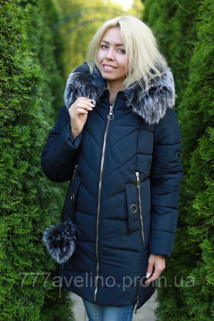 Зимняя женская куртка синяя