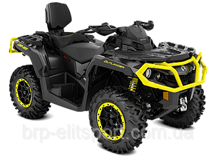 Outlander MAX XT-P 1000R Carbon Black & Sunburst Yellow